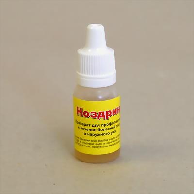 препарата инструкция ноздрин